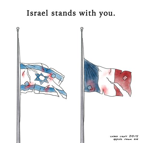 France, Israel Stands With You | Jewish & Israel News